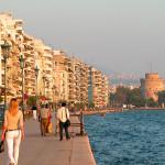 Nekretnina u Grčkoj
