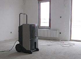 kako ukloniti vlagu iz zida