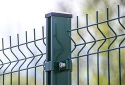 Metalne ograde za dvorište