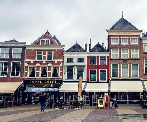 kuće u Amsterdamu